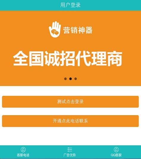 南阳微信推广--企业版